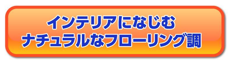 広電(KODEN) ホットカーペット 2畳相当 [フローリング調カーペット]CWC2003-WBZ