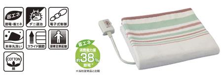 広電(KODEN) 電気かけしき毛布 綿(省エネタイプ) CWS-072G-5