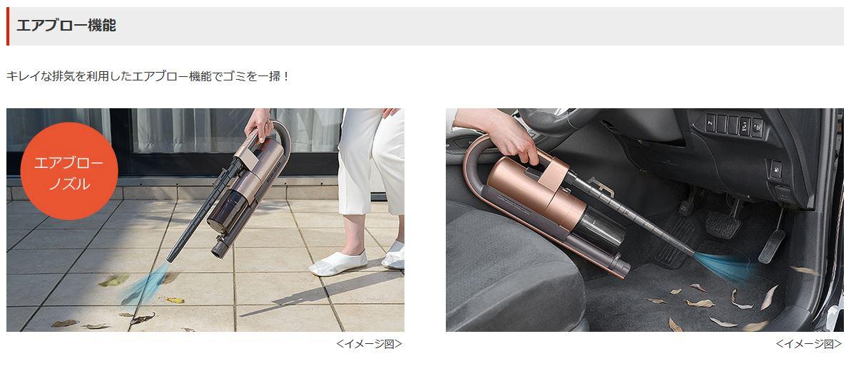 三菱電機 掃除機 iNSTICK ZUBAQ コードレス スティッククリーナー HC-JXH30P-D