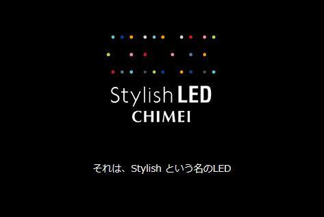 CHIMEI LEDデスクスタンド LFX22
