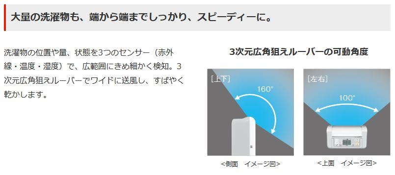 三菱電機 衣類乾燥除湿機(コンプレッサー式)MJ-M100PX-W