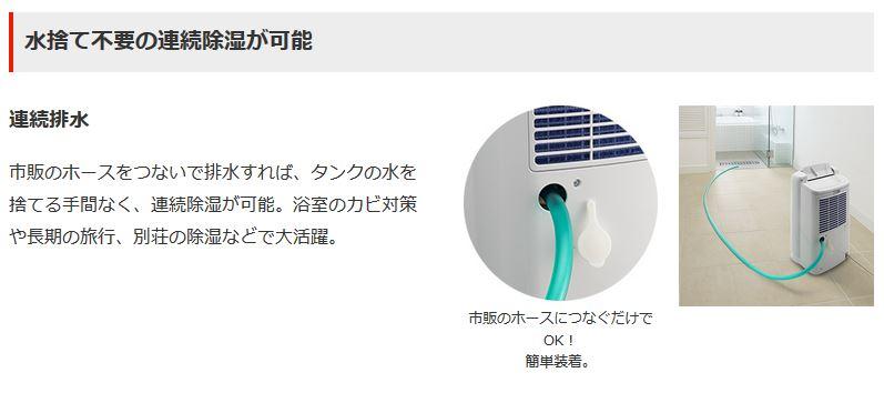 三菱電機 衣類乾燥除湿機(コンプレッサー式)MJ-P180PX-W