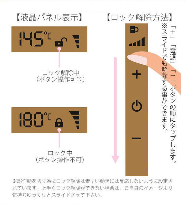 KINUJO カールアイロン 巻女~MAQIJO~ 28mm MKR-331-28