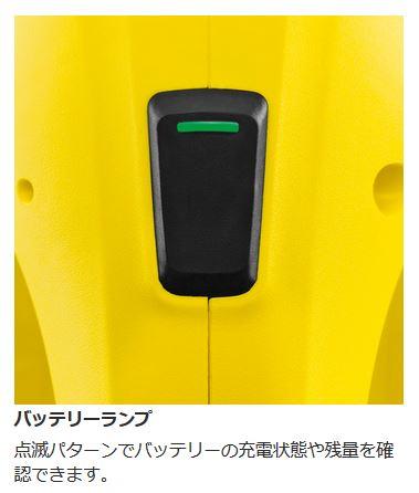 KARCHER(ケルヒャー) 窓用バキュームクリーナー WV 1 プラス (1.633-012.0)